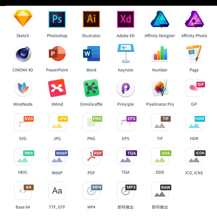 Eagle 软件免费版下载 Windows/ Mac